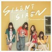【CDシングル】19 summer note.