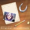 ウマ娘 プリティーダービー ANIMATION DERBY 04 Original Soundtrack (2枚組 ディスク1)