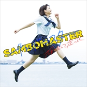 【CDシングル】輝きだして走ってく