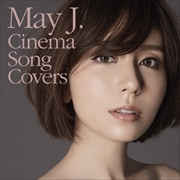 Cinema Song Covers (2枚組 ディスク1)