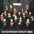 ADLIB presents ビクター和フュージョン・プレミアム・ベスト ギターワークショップコンプリートワークス [UHQCD] (2枚組 ディスク1)