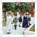 【CDシングル】好きで好きでしょうがない(初回限定盤)(Type A)