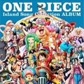 ONE PIECE Island Song Collection ALBUM (2枚組 ディスク1)