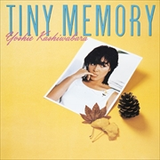 タイニー・メモリー+5 [SHM-CD]