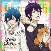 アクマに囁かれ魅了されるCD「Dance with Devils -Twin Lead-」 Vol.3 シキ&ローエン