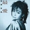 最愛+4 [SHM-CD]