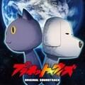 アニメ『プラネット・ウィズ』オリジナル・サウンドトラック (2枚組 ディスク1)