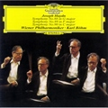ハイドン/交響曲 第88番 ト長調《V字》他