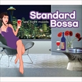 late night moods Standard Bossa VOCALS (2枚組 ディスク1)