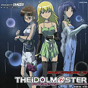 THE IDOLM@STER MASTERWORK 02