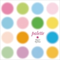 palette (2枚組 ディスク1)