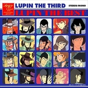 LUPIN THE BEST (2枚組 ディスク2)