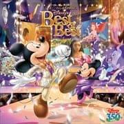 ディズニーファン読者が選んだ ディズニー ベスト・オブ・ベスト ディズニーファン350号記念盤