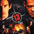 アサルト13 -要塞警察- オリジナル・サウンドトラック
