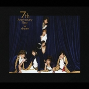 7th Anniversary Best (2枚組 ディスク2)