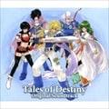 テイルズ オブ デスティニー オリジナル・サウンドトラック (4枚組 ディスク3)