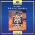 ルート66〜ネルソン・リドル・ベスト