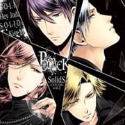 SolidS COLOR Series vol.2 [BLACK]