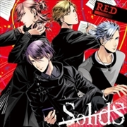 SolidS COLOR Series vol.1 「RED」