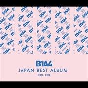 B1A4 JAPAN BEST ALBUM 2012-2018 (2枚組 ディスク2)