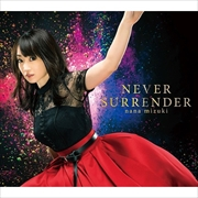 【CDシングル】NEVER SURRENDER