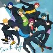 アニメ『Free!-Dive to the Future-』キャラクターソングミニアルバム Vol.1 Seven to High
