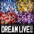 ミュージカル「テニスの王子様」コンサート DREAM LIVE 2018 (2枚組 ディスク2)