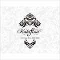 Kalafina All Time Best 2008-2018 (3枚組 ディスク1)