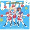 アニメ「アニマエール!」キャラクターソングコレクション -Wink-