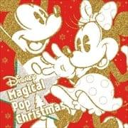 ディズニー・マジカル・ポップ・クリスマス