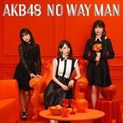 【CDシングル】NO WAY MAN(Type A) (2枚組 ディスク1)