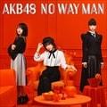 【CDシングル】NO WAY MAN(Type C) (2枚組 ディスク1)
