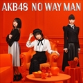 【CDシングル】[特典DVD] NO WAY MAN(Type C) (2枚組 ディスク2)