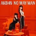 【CDシングル】[特典DVD] NO WAY MAN(Type E) (2枚組 ディスク2)