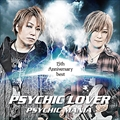 PSYCHICLOVER 15th Anniversary BEST〜PSYCHIC MANIA〜 (2枚組 ディスク1)