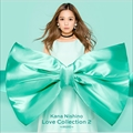 Love Collection 2 〜mint〜