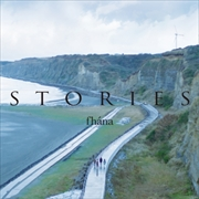 fhana 5th Anniversary BEST ALBUM STORIES