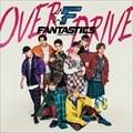 【CDシングル】OVER DRIVE