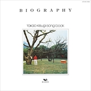 BIOGRAPHY [SHM-CD]