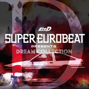 SUPER EUROBEAT presents 頭文字[イニシャル]D DREAM COLLECTION (2枚組 ディスク1)