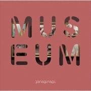 やなぎなぎ ベストアルバム -MUSEUM-