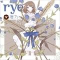 rye (2枚組 ディスク2)
