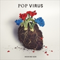 POP VIRUS