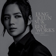 JANG KEUN SUK BEST WORKS 2011-2017〜FAN SELECT〜