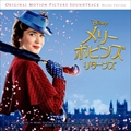 メリー・ポピンズ リターンズ(オリジナル・サウンドトラック/デラックス盤) (2枚組 ディスク1) 英語盤