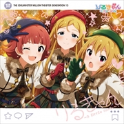 【CDシングル】THE IDOLM@STER MILLION THE@TER GENERATION 13 りるきゃん 〜3 little candy〜