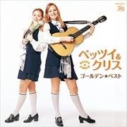 ゴールデン☆ベスト ベッツィ&クリス [UHQCD]