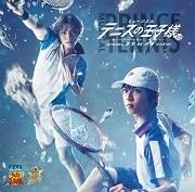 ミュージカル『テニスの王子様』 3rd season 全国大会 青学vs氷帝