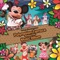 東京ディズニーランド ポリネシアンテラス・レストラン ミュージック・アルバム