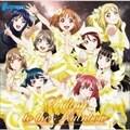 『ラブライブ!サンシャイン!!The School Idol Movie Over the Rainbow』オリジナルサウンドトラック (2枚組 ディスク1)